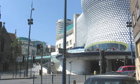 Bull Ring from Royal George 2005